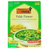 Kitchens of India, Palak Paneer, шпинат с творогом и соусом, 10 унций (285 г)