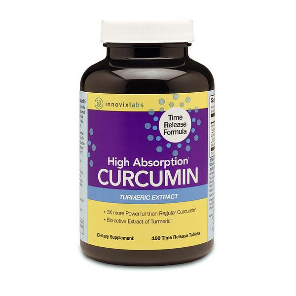 Легкоусвояемый куркумин, 100таблеток пролонгированного действия