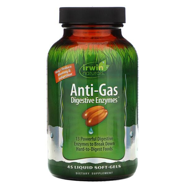 Anti-Gas пищеварительные ферменты, 45 мягких желатиновых капсул
