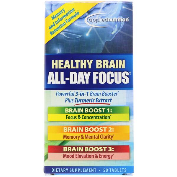 appliednutrition, Healthy Brain All-Day Focus, 50 таблеток