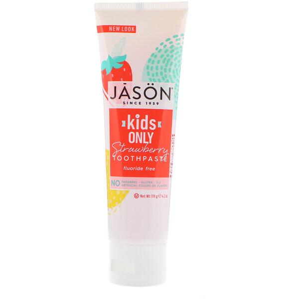 Только для детей! Зубная паста с клубничным вкусом 119 г (4,2 унции)
