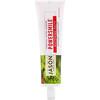 Jason Natural, PowerSmile, отбеливающая зубная паста, перечная мята, 170г (6унций)