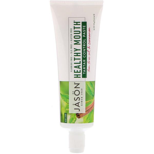 Healthy Mouth, зубная паста для профилактики зубного камня, с маслом чайного дерева и корицей, 119г (4,2унции)