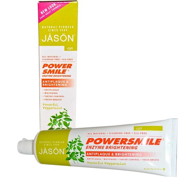 Jason Natural, PowerSmile, Отбеливающий ферментный гель с перечной мятой, 4,2 унции (119 г) (Discontinued Item)