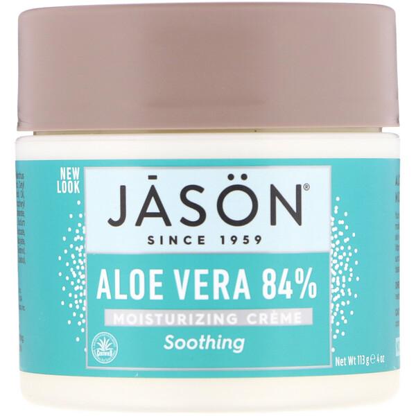 Jason Natural, Aloe Vera 84% Moisturizing Creme, 4 oz (113 g) (Discontinued Item)