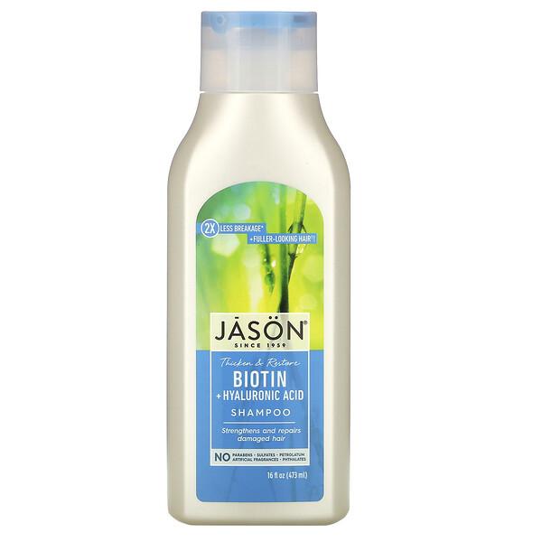 Thicken & Restore Biotin + Hyaluronic Acid Shampoo, 16 fl oz (473 ml)