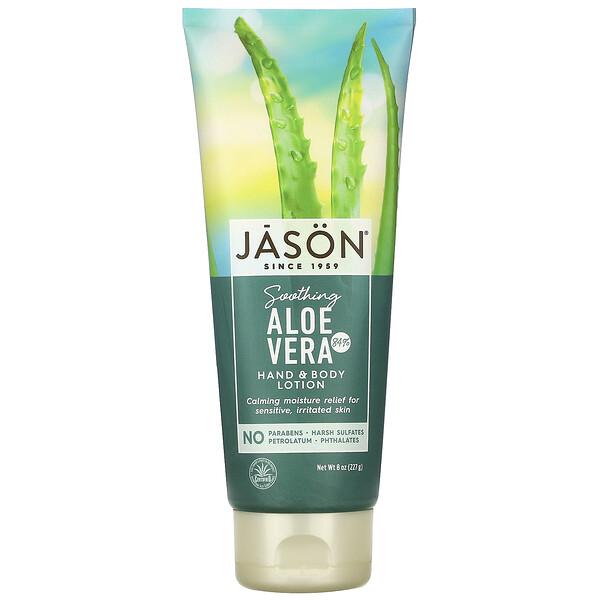 Pure Natural Hand & Body Lotion, Soothing Aloe Vera, 8 oz (227 g)