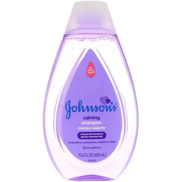 Calming Shampoo, 13.6 fl oz (400 ml)
