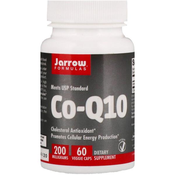 Кофермент Q10, 200 мг, 60 растительных капсул