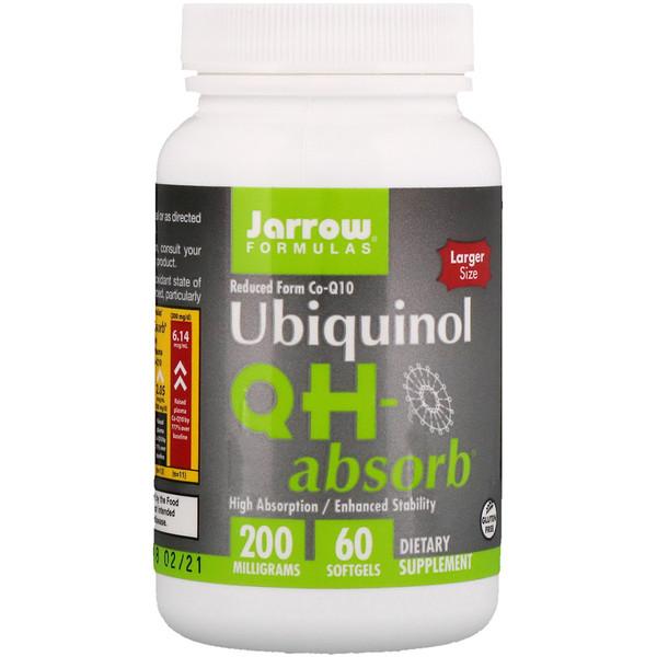 Убихинол QH-Absorb, 200 мг, 60 мягких гелевых капсул