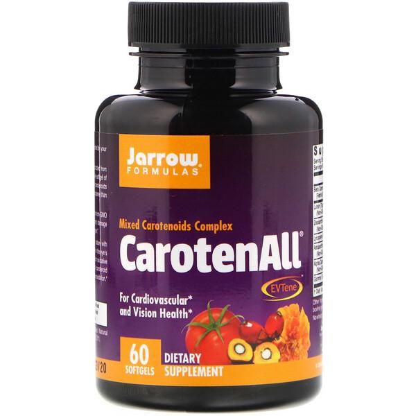 CarotenALL, комплекс из смеси каротиноидов, 60 мягких таблеток