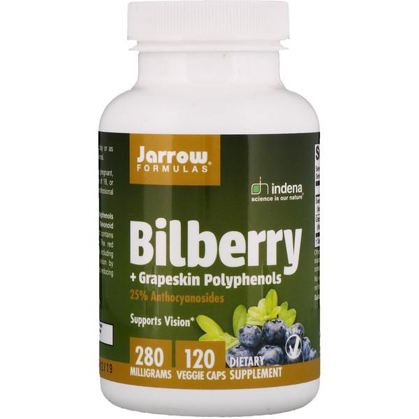 Комплекс черники и полифенолов из кожуры винограда, 280 мг, 120 растительных капсул