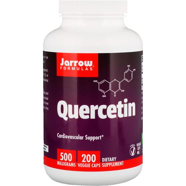 Кверцитин, 500 мг, 200 овощных капсул