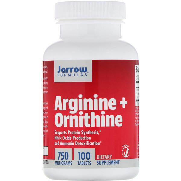 Arginine + Ornithine (Аргинин + орнитин), 750 мг, 100 таблеток