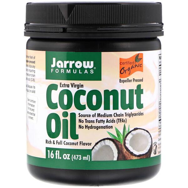 Органический продукт, кокосовое масло холодного отжима, 473 г