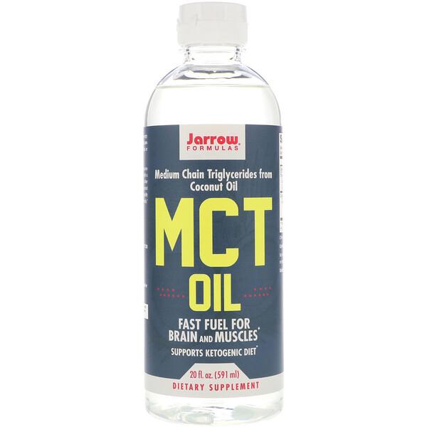 Масло MCT, 20 жид. унц. (591 мл)