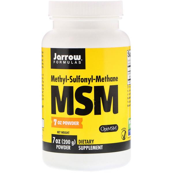 MSM Powder, 7 oz (200 g)