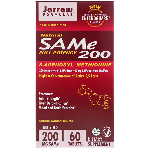Натуральный SAM-e (S-Аденозил-L-метионин) 200, 200 мг, 60 таблеток, покрытых желудочно-резистентной оболочкой