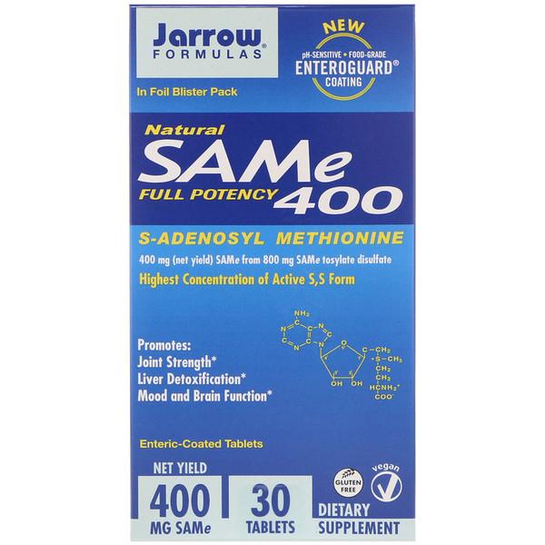 Природный  SAM-e (S-Adenosyl-L-Methionine) 400, 400 мг, 30 таблеток м энтеросолюбильным покрытием