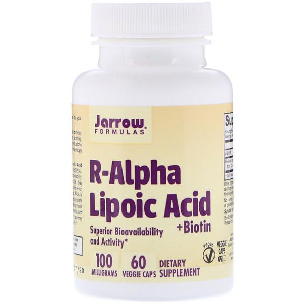 R-альфа липоевая кислота и биотин, 60 вегетарианских капсул