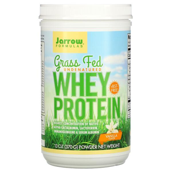 Экологически чистый сывороточный протеин, ароматизатор «ваниль», 370г (13унций)