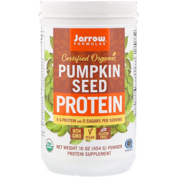 Сертифицированный органический протеин из семян тыквы, 454г (16унций)