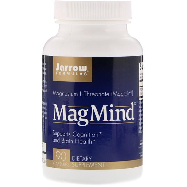 MagMind, 90 капсул