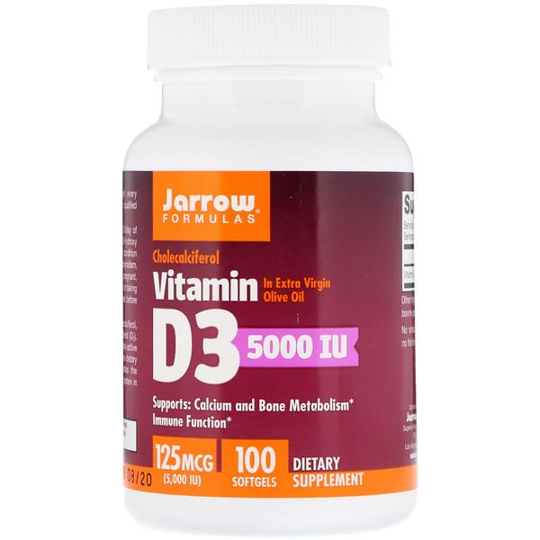Vitamin D3 (Cholecalciferol), 5000 МЕ, 100 гелевых капсул