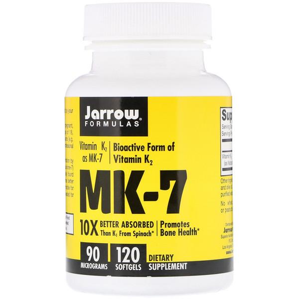 MK-7, витаминK2 в форме MK-7, 90мкг, 120мягких таблеток