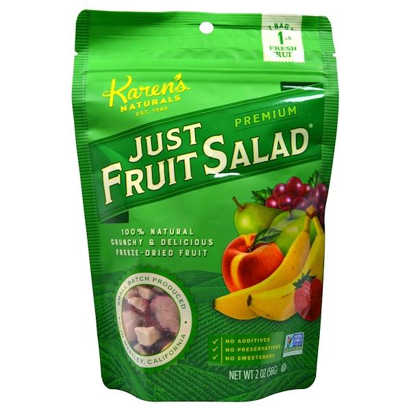 Karen's Naturals, Просто фруктовый салат, Премиум, 2 унции (56 г) (Discontinued Item)
