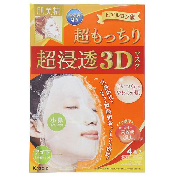 Kracie, Hadabisei, 3D Moisturizing Facial Mask, Super Suppleness, 4 Sheets, 1.01 fl oz (30) Each