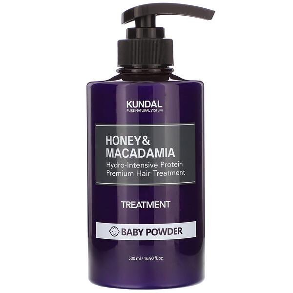 Honey & Macadamia, Treatment, Baby Powder, 16.90 fl oz (500 ml)