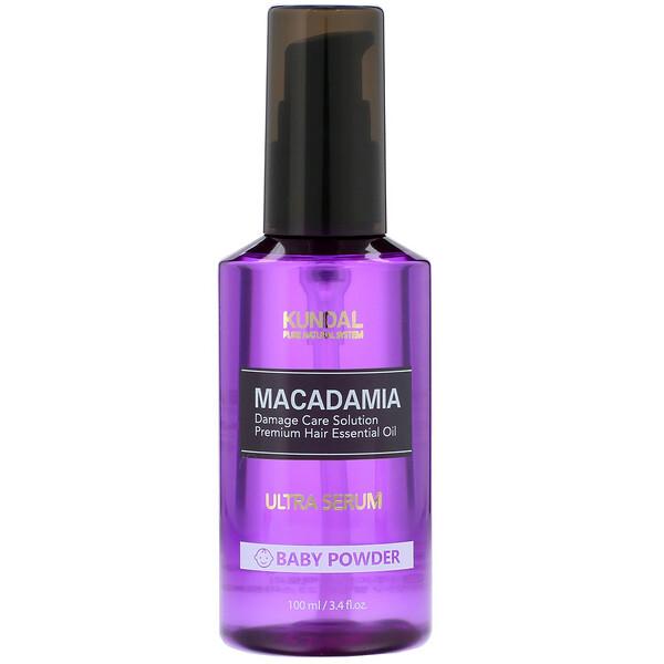 Macadamia, Ultra Serum, Baby Powder, 3.4 fl oz (100 ml)