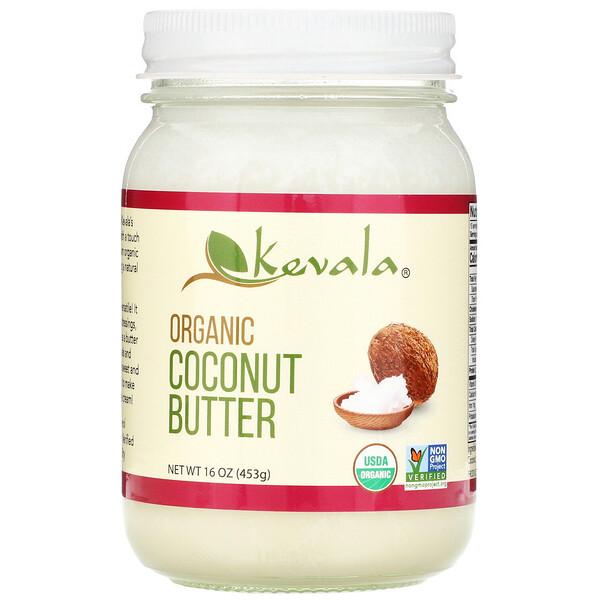 Organic Coconut Butter, 16 oz (453 g)