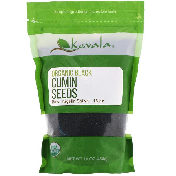 Органические семена черного тмина, сырые, 454г (16унций)