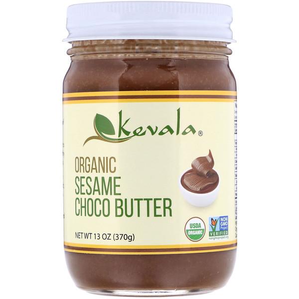 Kevala, Органическое кунжутное масло с шоколадом, 13 унц. (370 г)