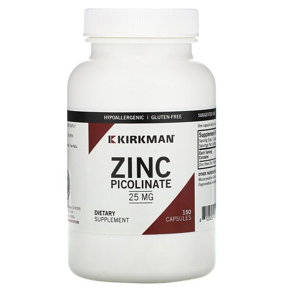 Kirkman Labs, Пиколинат цинка, 25 мг, 150 капсул