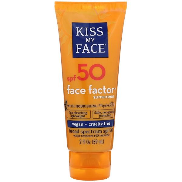 Kiss My Face, Солнцезащитное средство для лица, 50 SPF, 2 ж. унц. (59 мл) (Discontinued Item)