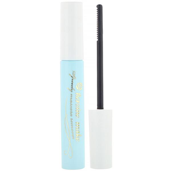 Heroine Make, Speedy Mascara Remover,  0.22 fl oz (6.6 ml)