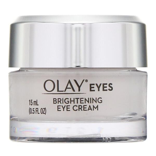 Eyes, осветляющий крем для области вокруг глаз, 15мл (0,5жидк.унций)