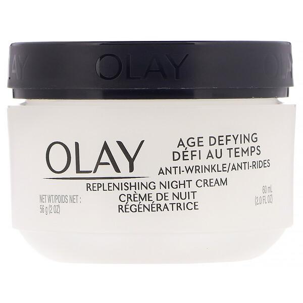 Olay, Антивозрастной ночной крем против морщин, 60мл (2жидк.унции)