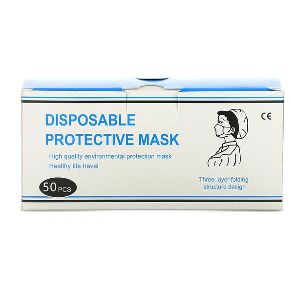 Одноразовая защитная маска для лица, 50 штук в упаковке