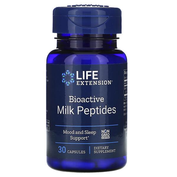 Биоактивные молочные пептиды, 30 капсул