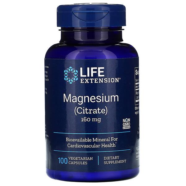Магний, 160 мг, 100 вегетарианских капсул