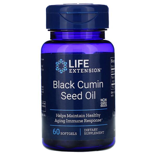 Масло семян черного тмина, 60 жевательных капсул