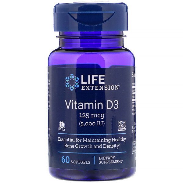 Витамин D3, 125мкг (5000 МЕ), 60 мягких желатиновых капсул