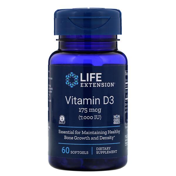 Витамин D3, 175 мкг (7000 МЕ), 60 мягких желатиновых капсул