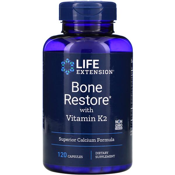 Восстановление костей, с витамином K2, 120капсул