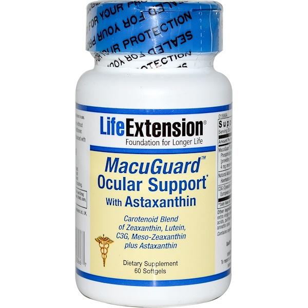 Life Extension, MacuGuard, Средство для поддержки зрения с астаксантином, 60 гелевых капсул (Discontinued Item)