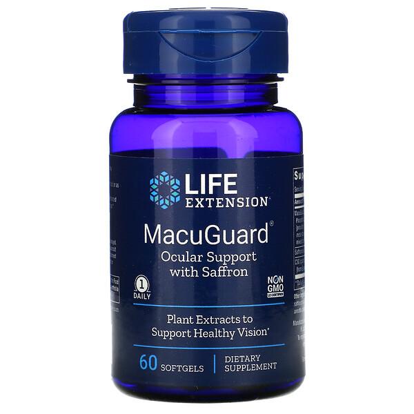 Life Extension, MacuGuard, добавка с шафраном для укрепления зрения, 60мягких таблеток
